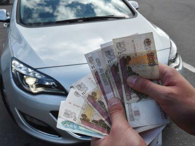 Продать авто без документов в Электрогорске